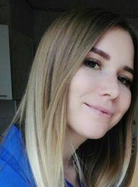 Энеева Екатерина